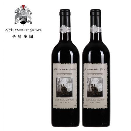 圣骑庄园澳洲原瓶进口红酒银袋鼠干红葡萄酒750ml*2瓶装·深紫