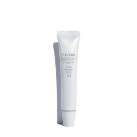 香港直邮 资生堂 Shiseido 小白瓶防晒 润色无油防晒乳 长管 #1