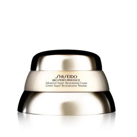香港直邮 资生堂 Shiseido 百优精纯面霜 50ml