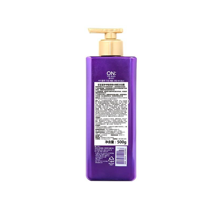韩国原装进口 LG安宝笛香水沐浴露500ml·3瓶