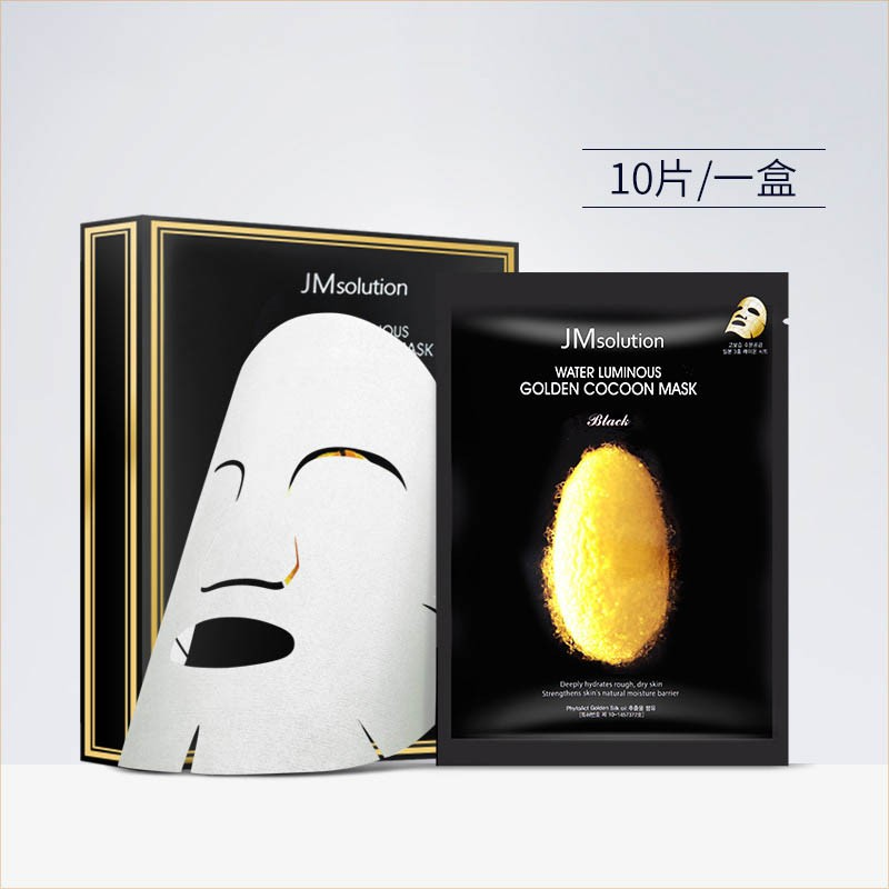 香港直邮 韩国JMsolution蚕丝面膜10片