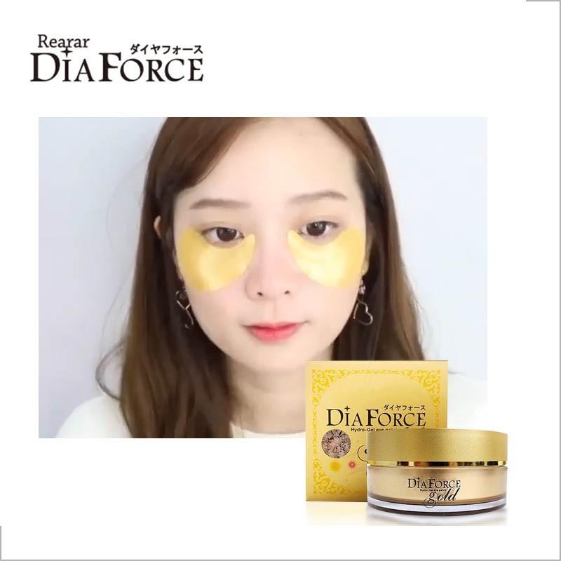 韩国直邮  韩国 diaforce黄金眼贴膜