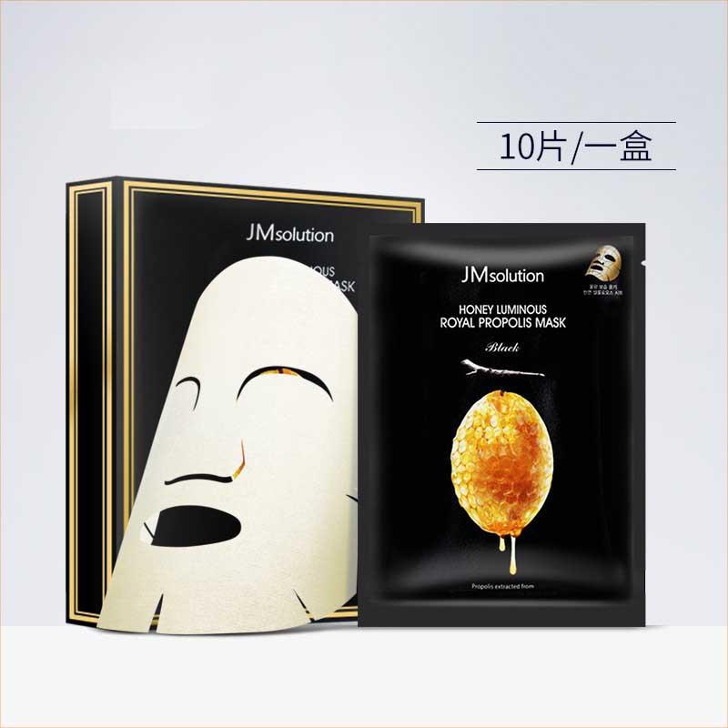 香港直邮 JMsolution水光蜂蜜面膜水润滋养面膜
