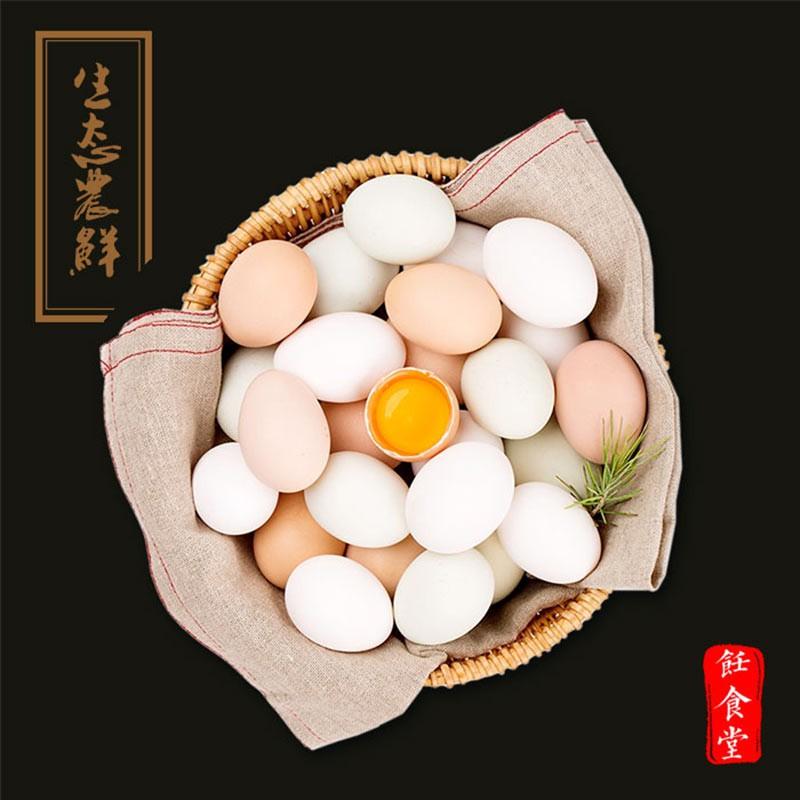 饪食堂竹林散养土鸡初生蛋60枚