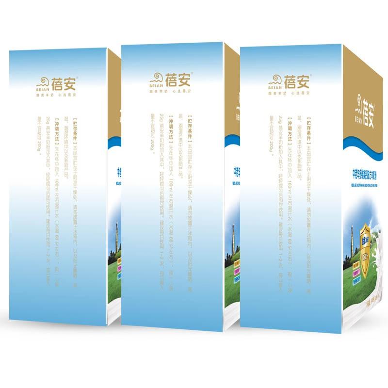 蓓安 中老年多维高钙配方羊奶粉·3盒*400g(25g*16包)
