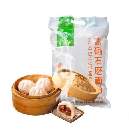 寿之本 富硒石磨面粉(可包饺子)5斤*2袋
