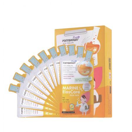 香港直邮 PONYBROWN童印梦珍海洋水面膜10片*1盒+5片组合