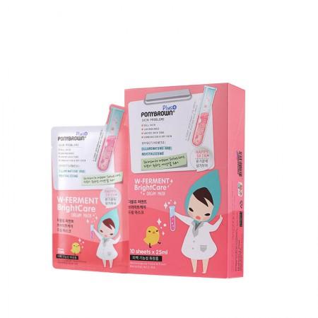 香港直邮 PONYBROWN童印梦珍发酵水面膜10片*1盒+5片组合
