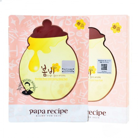 香港直邮 春雨papa recipe粉春雨玫瑰黄金面膜 5片/盒*2盒