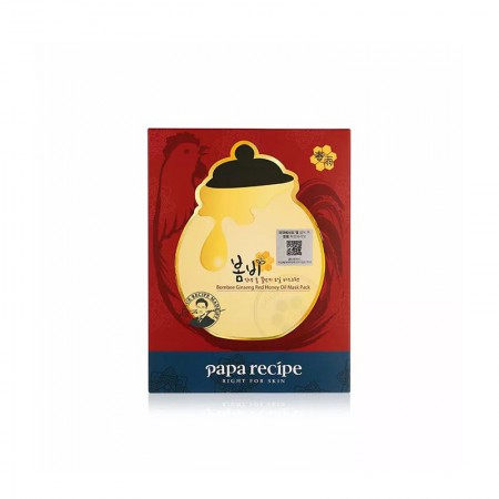 香港直邮 春雨papa recipe红参蜂蜜精华面膜10片/盒*2盒