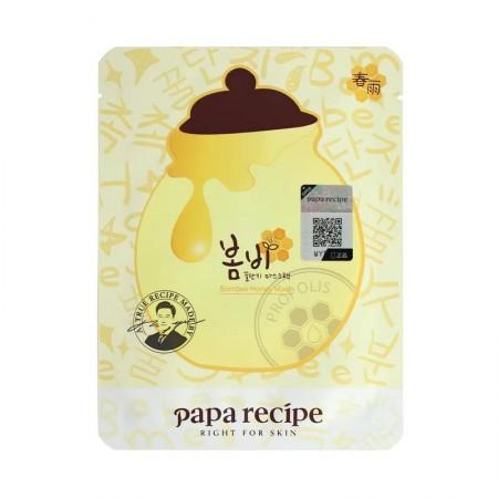 香港直邮 春雨papa recipe蜂蜜补水保湿面膜10片/盒*2盒