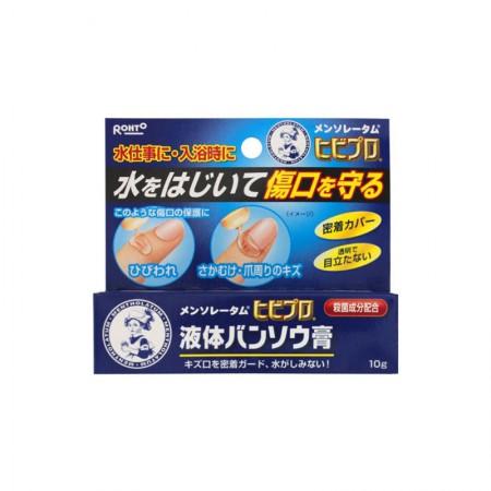 香港直邮日本Mentholatum曼秀雷敦液体创可贴10g/支*2