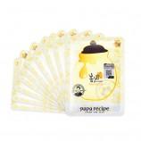 香港直邮 春雨papa recipe蜂蜜补水保湿面膜20片