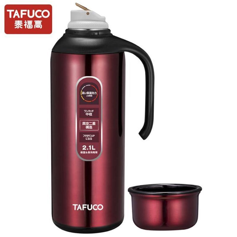 泰福高新款不锈钢大容量家用保温暖水壶2.1L·红色