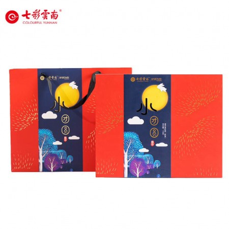 七彩云南小团圆中秋礼盒普洱生熟龙珠茶紧压茶茶膏茶点·红色
