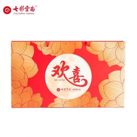 七彩云南欢喜茶糕点礼盒600g茶糕点·红色