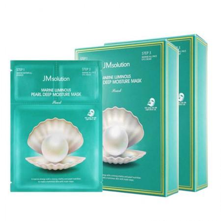 香港直邮  韩国 JMsolution 海洋珍珠面膜*10片