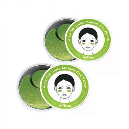 香港直邮 Miskin 贵妇螺旋藻眼膜·2盒