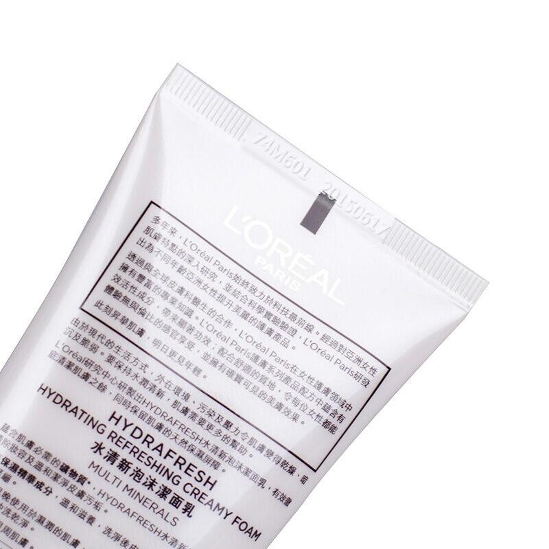 香港直邮 欧莱雅(Loreal)葡萄籽清润泡沫洁面膏/水嫩洁面乳 125ml