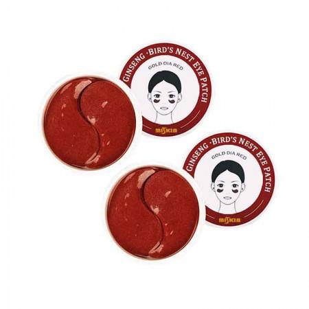 香港直邮 Miskin 贵妇红参眼膜·2盒