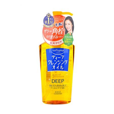 香港直邮 高丝(KOSE)深层清洁保湿卸妆油230ml 黄瓶