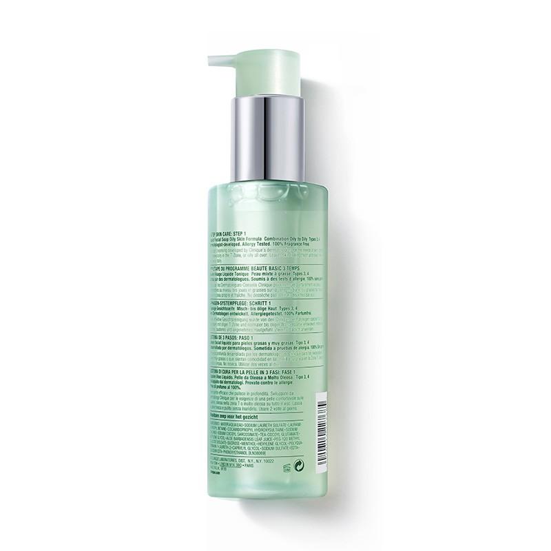 香港直邮 倩碧(CLINIQUE)温和液体洁面皂洗面奶 油性温和型200ml
