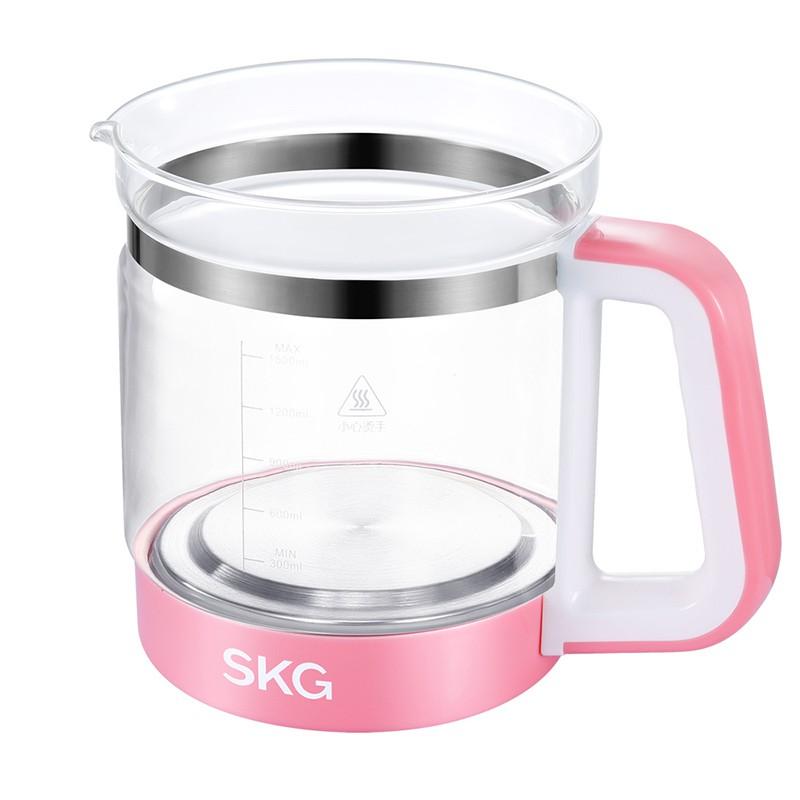 SKG 养生壶煎药壶电水壶玻璃发热盘玻璃保温烧水壶8056SZ粉色