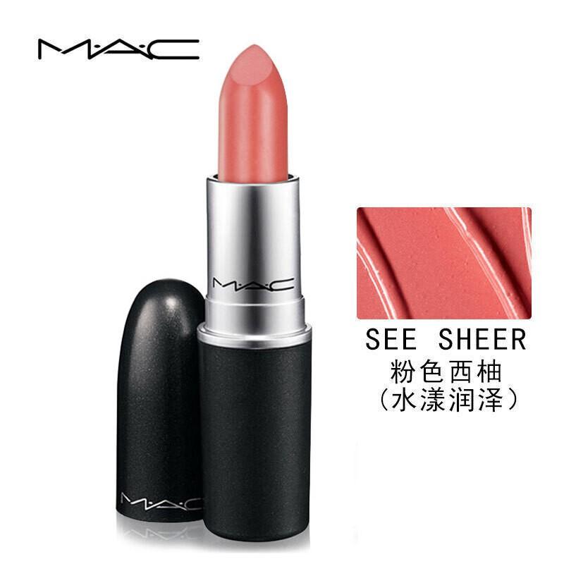 香港直邮 MAC/魅可 全色号子弹头口红 3g·see sheer#