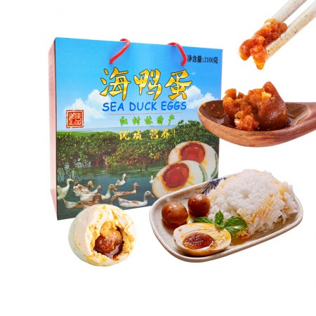 广西北部湾原产地烤海鸭蛋30枚(约70g/枚)礼盒装