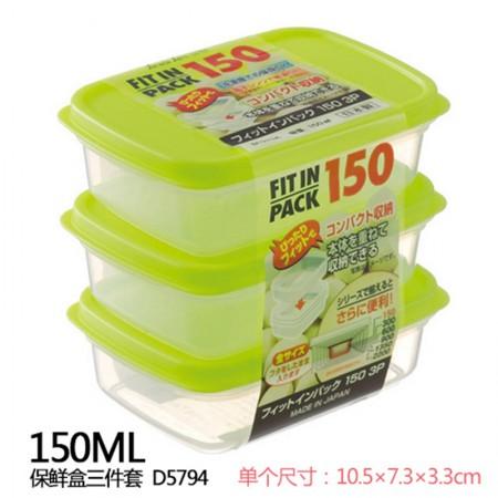 日本sanada 进口饭盒微波炉专用保鲜盒套装便当盒·绿色 D015