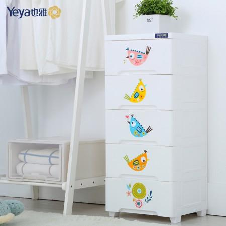Yeya也雅抽屉式收纳柜子儿童宝宝夹缝柜塑料零食置物柜·心灵絮语