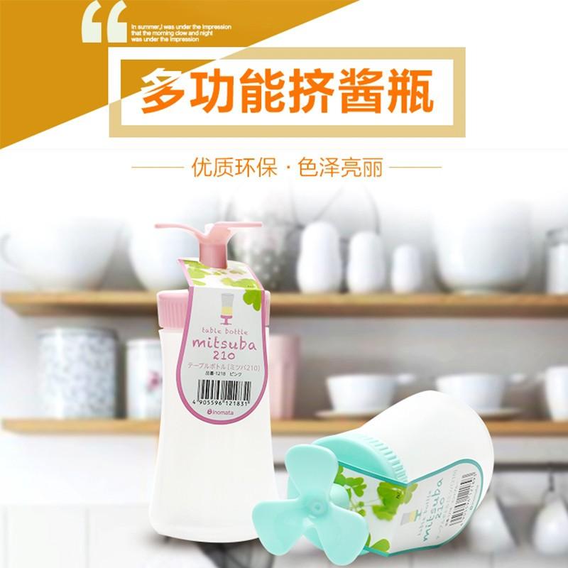 日本inomata 进口可倒置调味瓶厨房酱油醋调料瓶·玫红色A167