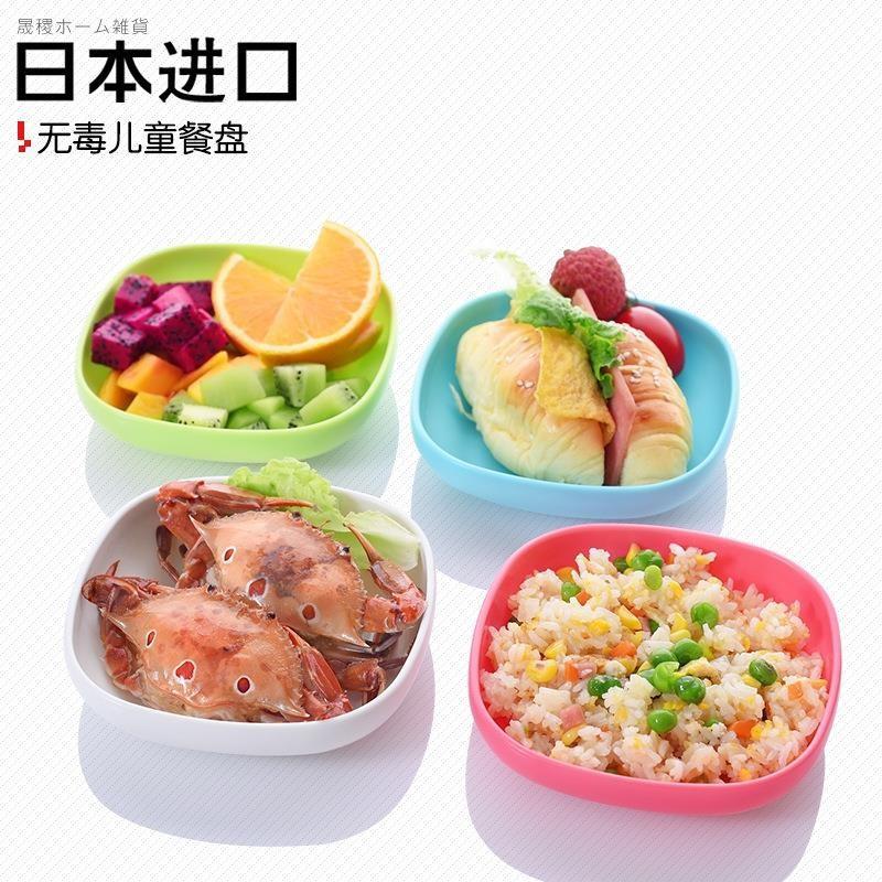 日本inomata  进口创意干果零食盘水果盘·红色A217
