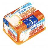 香港直邮 高丝(KOSE)Q10美白保湿补水面膜抽取式 30片