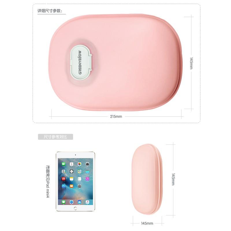 格林盈璐可爱硅胶防爆充电热水袋暖手宝·粉色