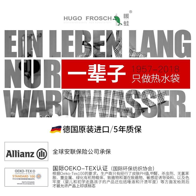德国Hugo Frosch 进口迷你女士儿童注水热水袋·深咖小猴0459