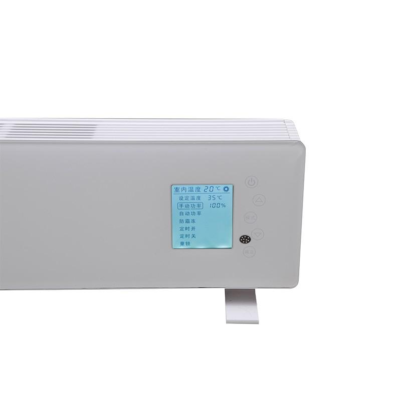 火菲尔智能变频节能电暖气1.5米