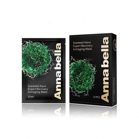 香港直邮 安娜贝拉(Annabella) 黑金版海藻面膜10片/盒