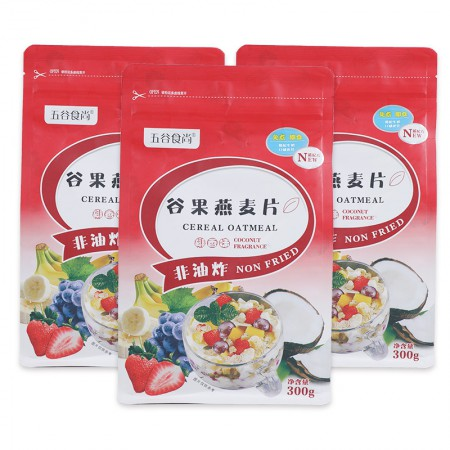 五谷食尚谷果燕麦片(椰香味)300g*3袋