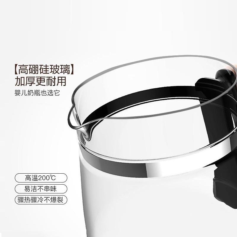 Hurom全自动多功能加厚玻璃1.8l大容量养生壶