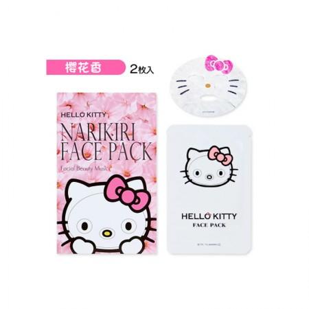 【日本直邮】3盒套组 Hello kitty凯蒂猫卡通保湿面膜2片/盒