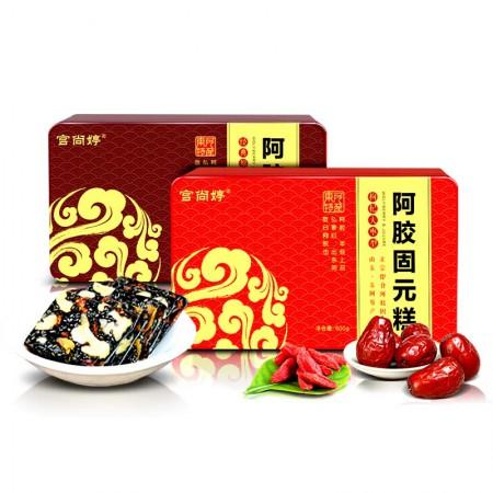 宫尚婷 阿胶固元糕500g*2盒 (经典原味+红枣枸杞)  共同