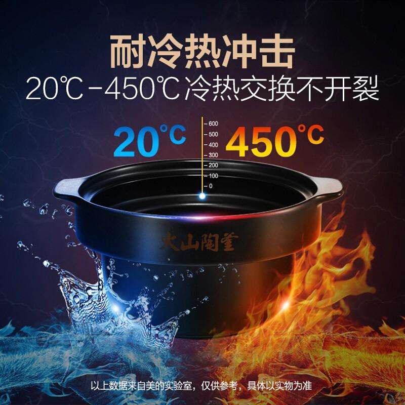 Midea/美的 全自动陶瓷电炖砂锅 MD-TGS40W2