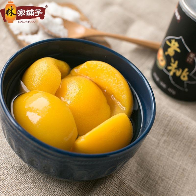林家铺子果汁黄桃425g*5罐