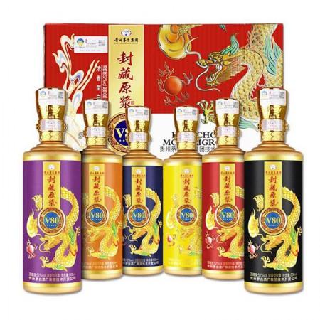 贵州茅台酒厂技开 封藏V80浓香型白酒礼盒52度500mlx6瓶 整箱装