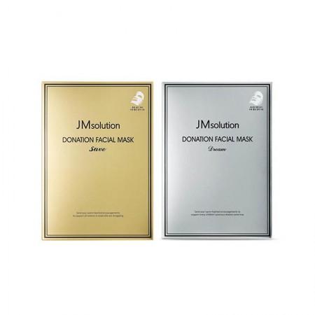 香港直邮 JMsolution 慈善面膜20片·金色+银色