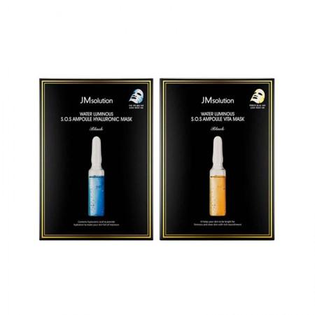 香港直邮 JMsolution 安瓶补水面膜20片·维他命+玻尿酸