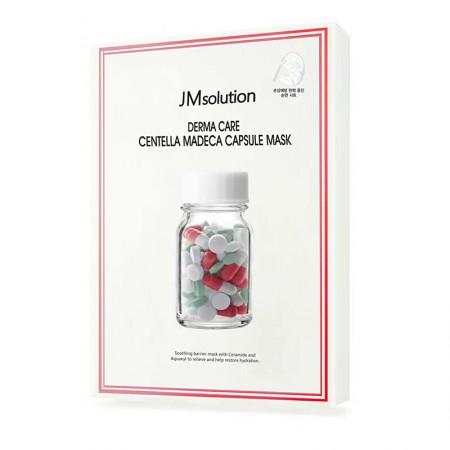 韩国直邮 JMsolution红色药丸面膜*10片