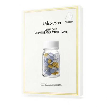韩国直邮 JMsolution黄色药丸面膜*10片