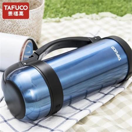 泰福高不锈钢真空保温壶旅行壶暖壶1.5L·蓝色